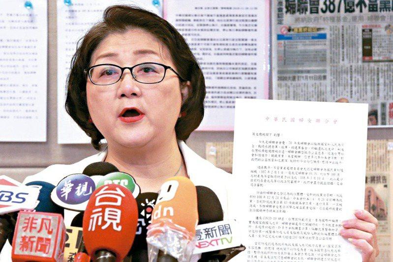 婦聯會主委雷倩昨天拿出給蔡總統的陳情書,呼籲各界搶救婦聯會不被消滅。 記者黃義書/攝影