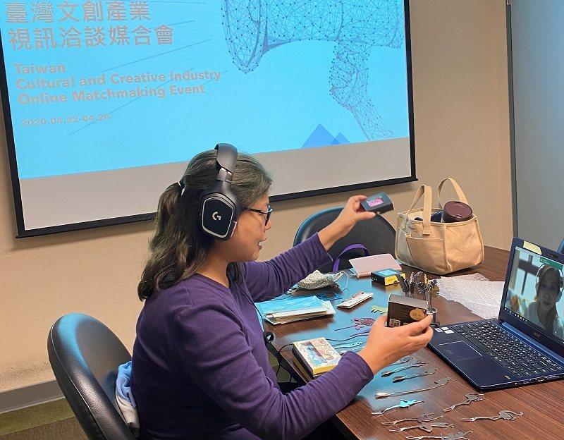 2020年台灣文創產業商務洽談媒合會,共有56家次文創業者進行70場次精準媒合。...