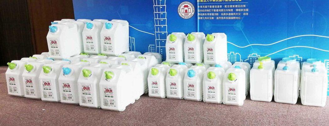喬信物業在4月底前,特別商請尚茂智能科技免費提供微酸性電解次氯酸水防疫公益活動。...