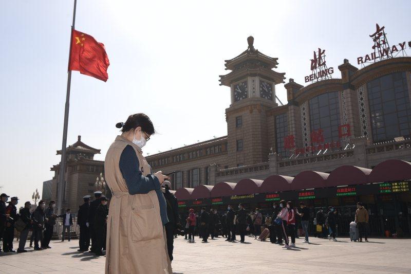 圖為4月4日,北京火車站站前廣場降下半旗誌哀。 圖/中新社