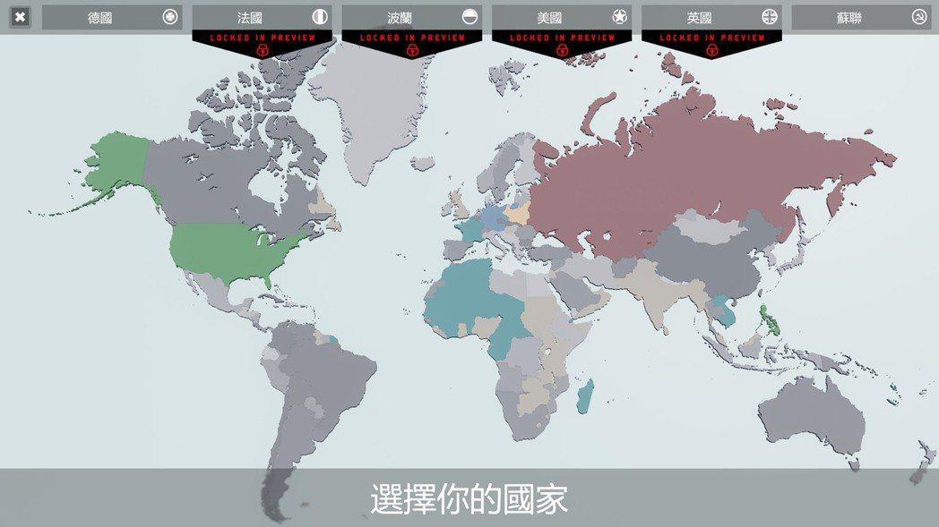 玩家可以在六個國家之中選擇自己想玩的戰役。