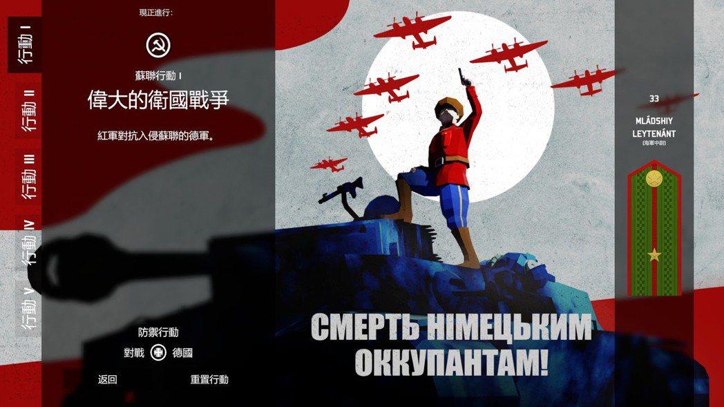 遊戲中時常有類似這種海報的美術圖,讓人會心一笑。