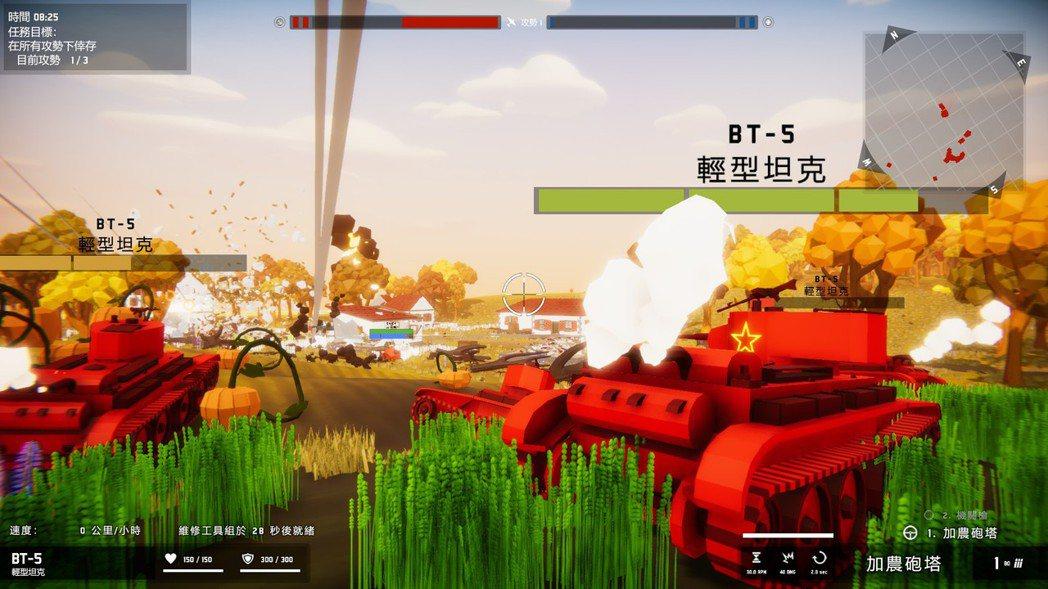 遊戲場景中的物品幾乎都是可破壞的,可以營造出頗為驚人的戰場感。