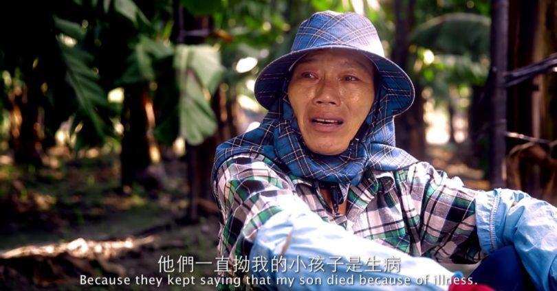 葉永鋕媽媽:我很願意爲同志做更多,可是我的力量不夠。 圖片來源/「不一樣又怎樣」...