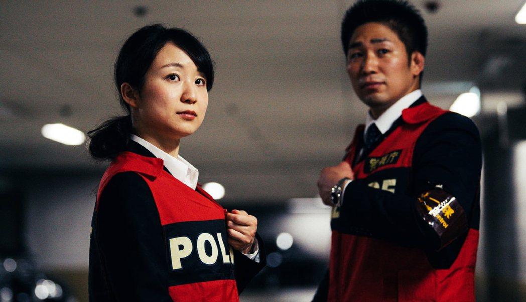 日本男女警察結婚共組家庭的比例不少。圖為警視廳組織犯罪對策課。 圖/日本警視廳