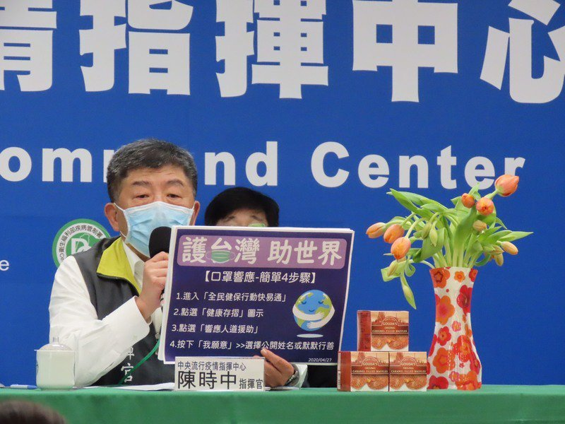 中央疫情指揮中心指揮官陳時中27日表示,將會讓人力不足的藥局適時退場。(photo by 施凱文/台灣醒報)