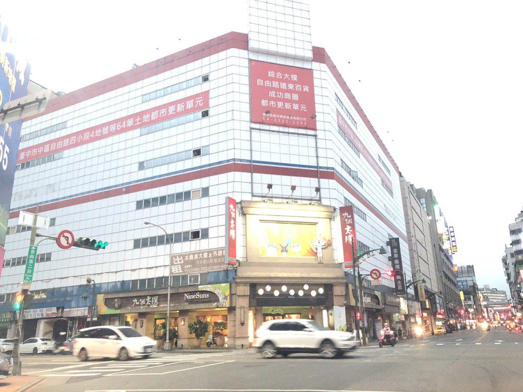 台中市去年發生7萬多件車輛事故。記者陳秋雲/攝影