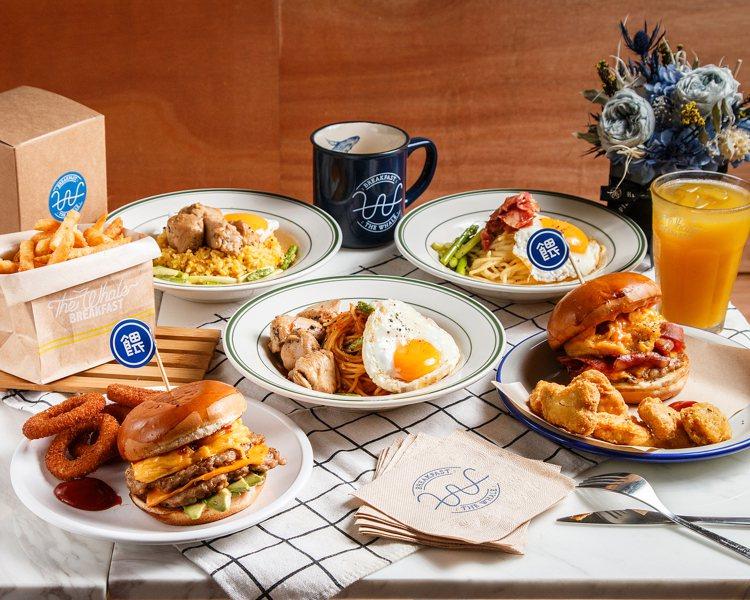 「餵我早餐」可享全單9折。圖/餵我早餐提供