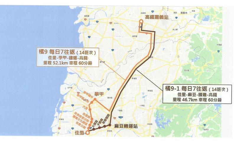 台南溪北到嘉義高鐵站快捷公車5月1號正式上路,最新路線與班次。圖/台南市交通局提供