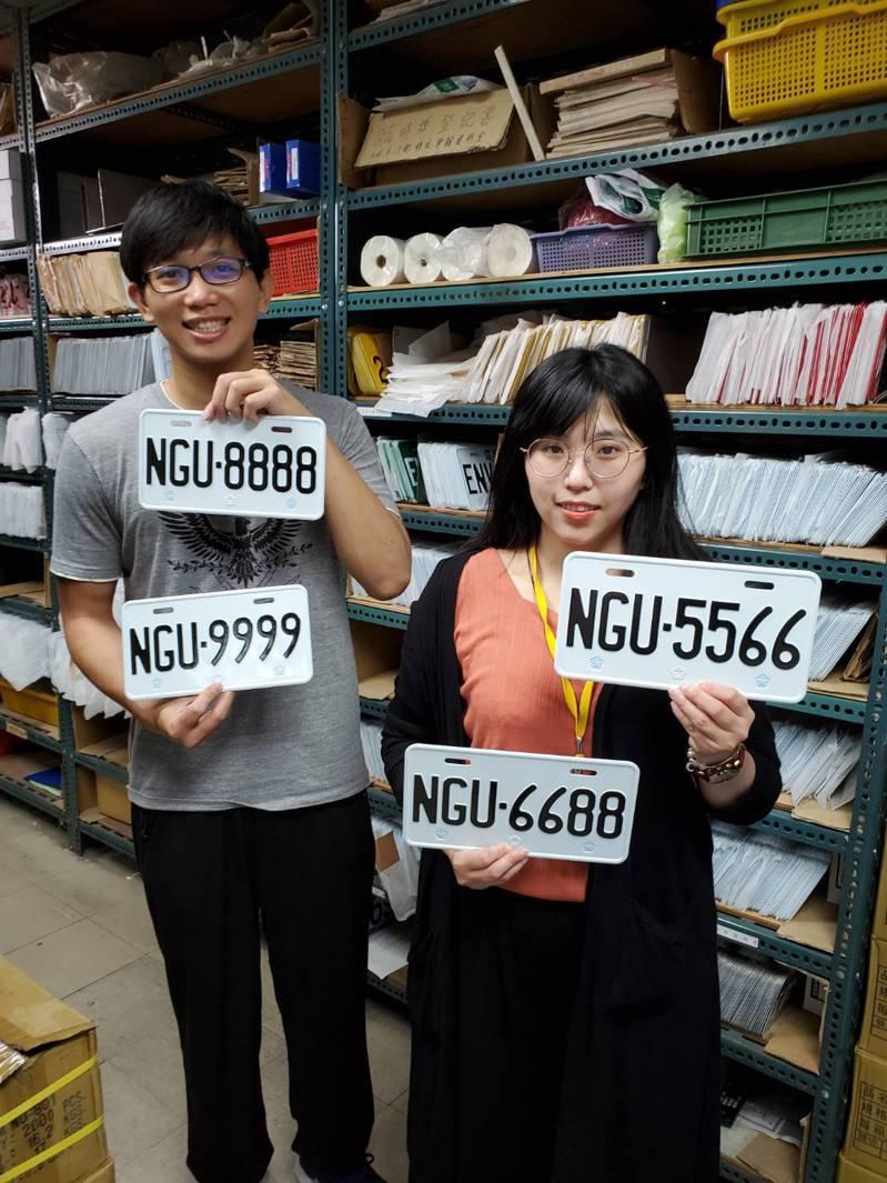 彰化監理站辦理普通重型機車NGU號車牌吉祥數字競標。圖/彰化監理站提供