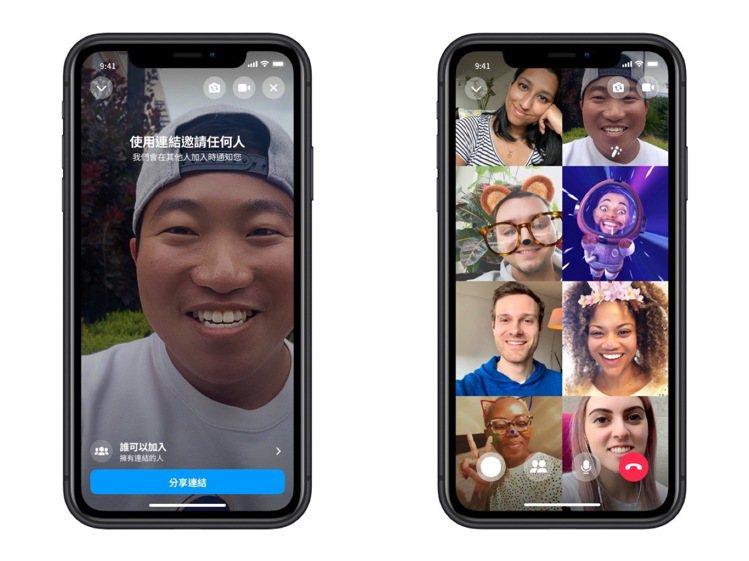 用戶可透過話題圈與最多50人進行視訊通話,若是透過App加入,還可玩AR濾鏡以及...