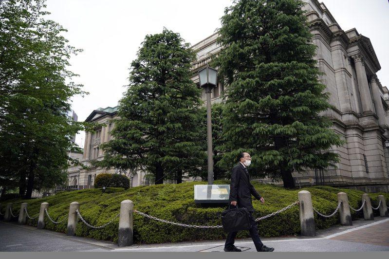 日本央行27日加碼寬鬆來支撐受新冠肺炎疫情重創的經濟。歐新社