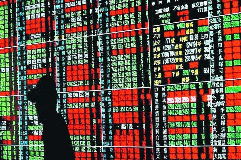 華南永昌證券因權證避險操作不及,導致虧損四十七億元,總經理已調職,金管會懲處尚未出爐。 圖/聯合報系資料照片