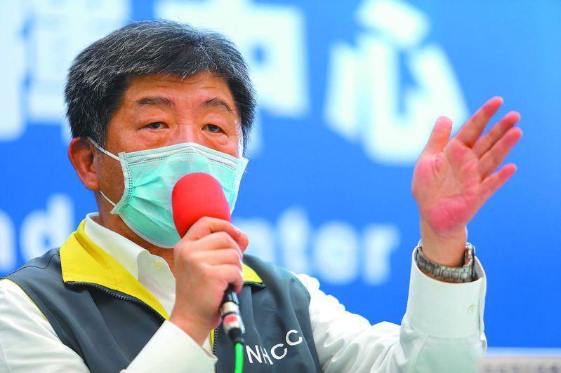 陳時中宣布推出「護台灣、助世界」活動。圖/疫情指揮中心提供
