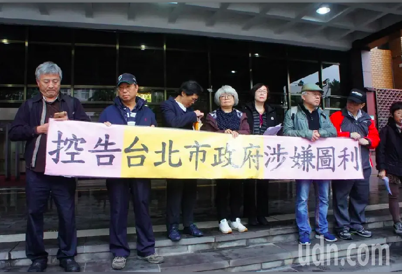 草山生態文史聯盟、台灣水資源保育聯盟等環保團體,去年曾赴台北地檢署按鈴告發台北市政府涉嫌圖利罪。 圖/聯合報系資料照片