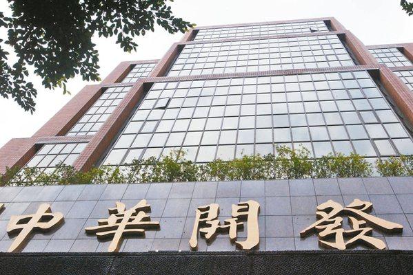 開發金將以公開標售方式,出售南京東路企業總部大樓,並同意關係人中壽參與投標。 本...
