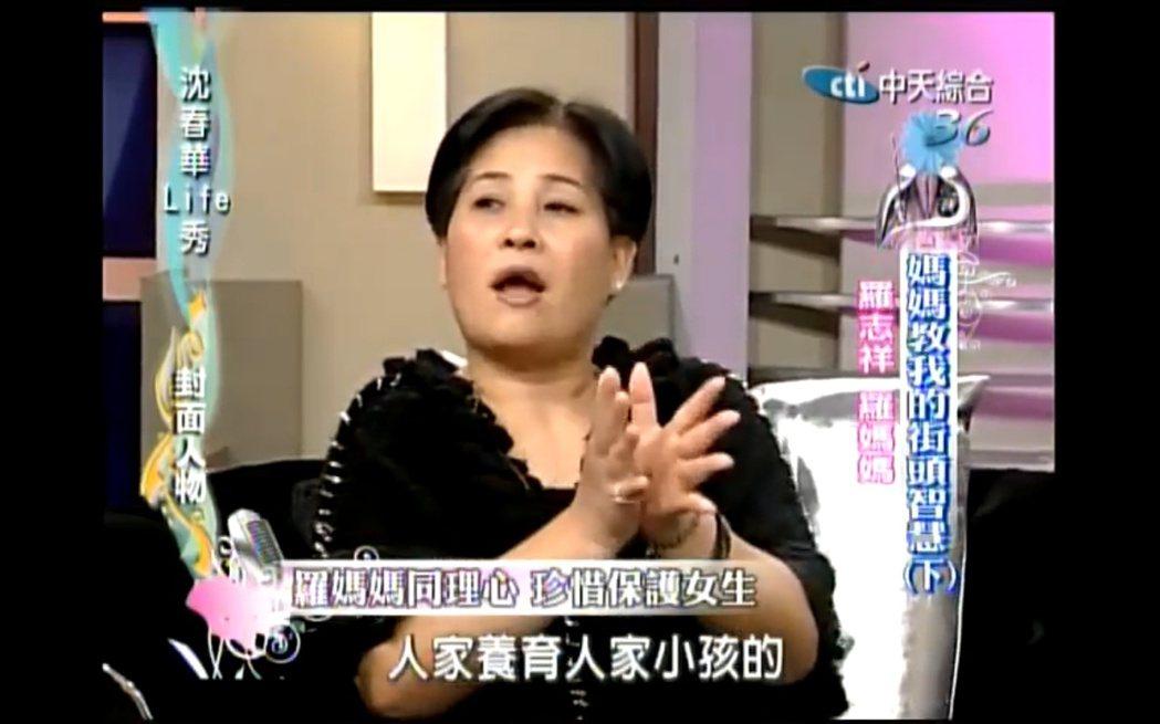 羅媽媽希望羅志祥要懂得保護女生。 圖/擷自Youtube