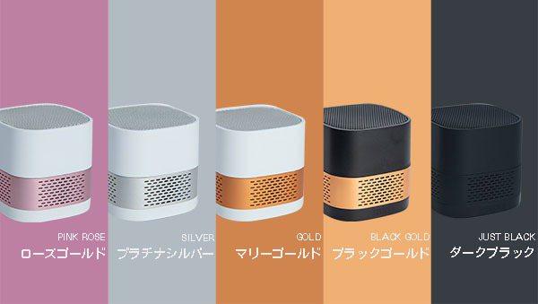 LUFTQI 空氣淨化器進軍日本,已經有多種不同顏色供消費者選擇。 LUFTQI...
