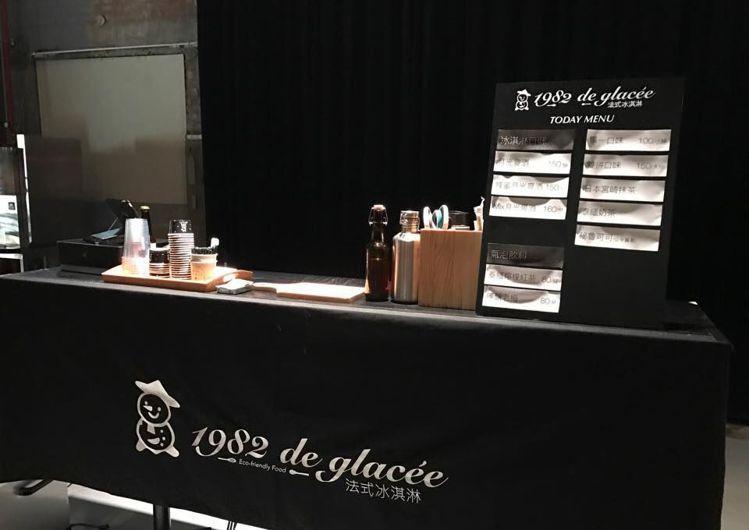 創辦1982 de glacée 法式冰淇淋的吳書瑀要打造「喚起大眾關心環境的食...