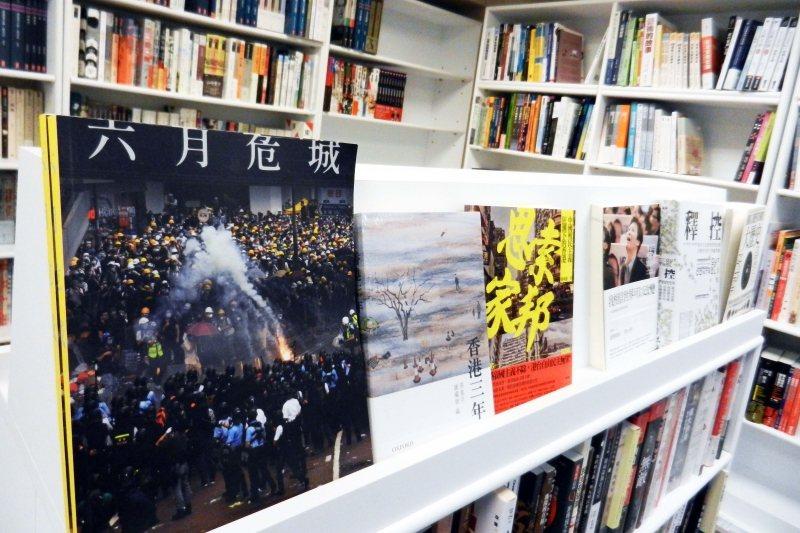 書店選擇在4月25日開幕,正是林榮基為了紀念一年前因擔憂《逃犯條例》而來到台灣的重要日子。 圖/作者提供