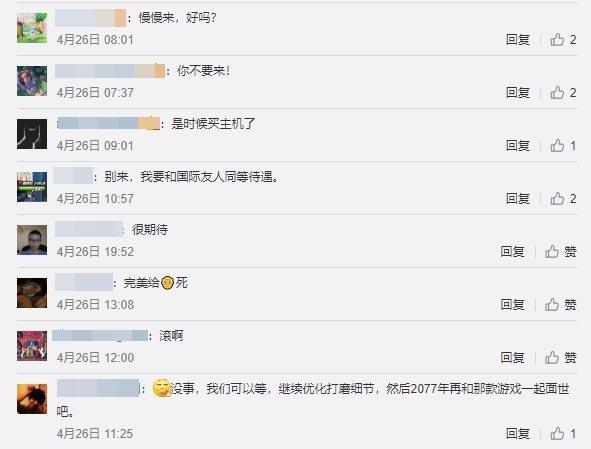 面對中國版Steam即將推出的消息,許多中國玩家反而希望它別這麼快推出(我還想玩...