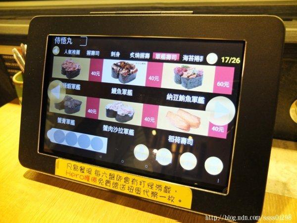 『鴻匠科技』智慧平板點餐系統減少傳統紙本點餐的消耗,點餐流程一目了然
