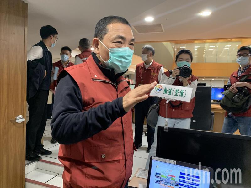 新北市長侯友宜今早召開新冠肺炎防疫會議。記者魏翊庭/攝影