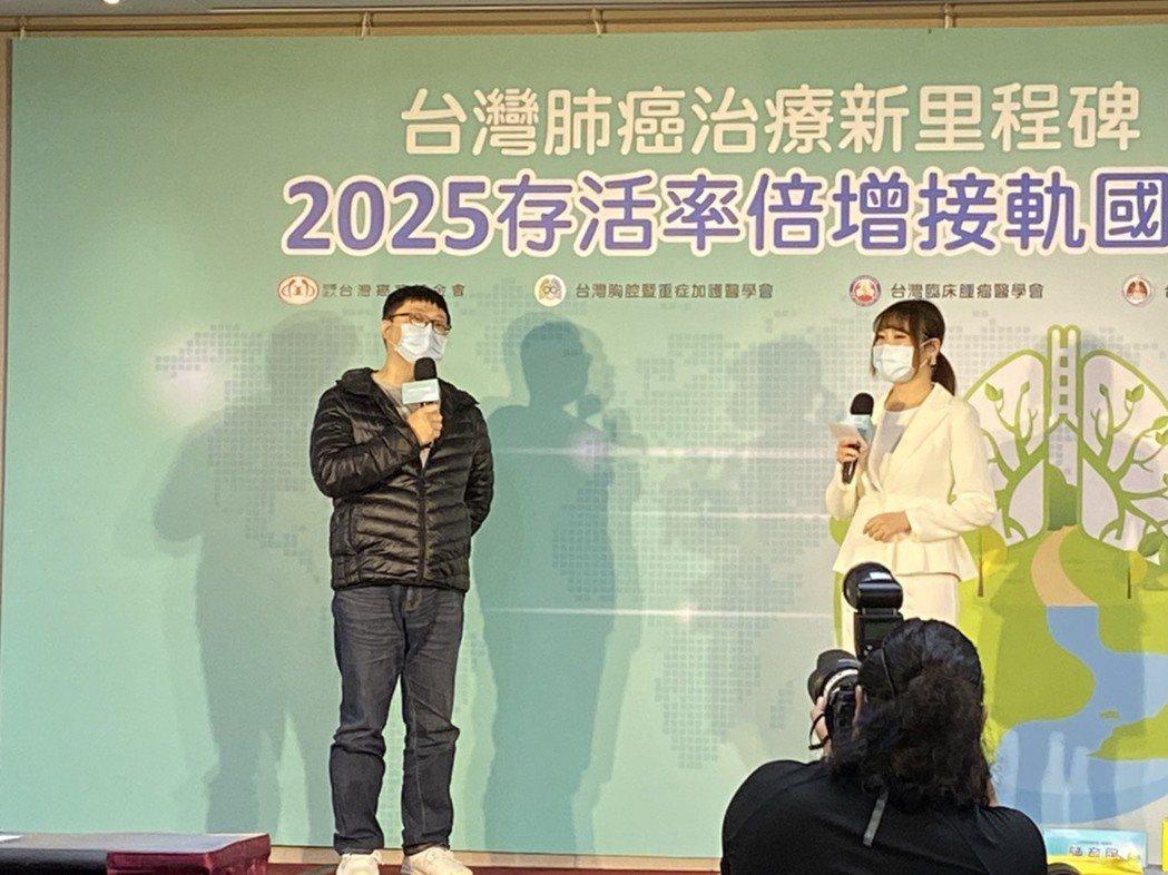 肺癌死亡率下降 台癌拚2025存活率破五成