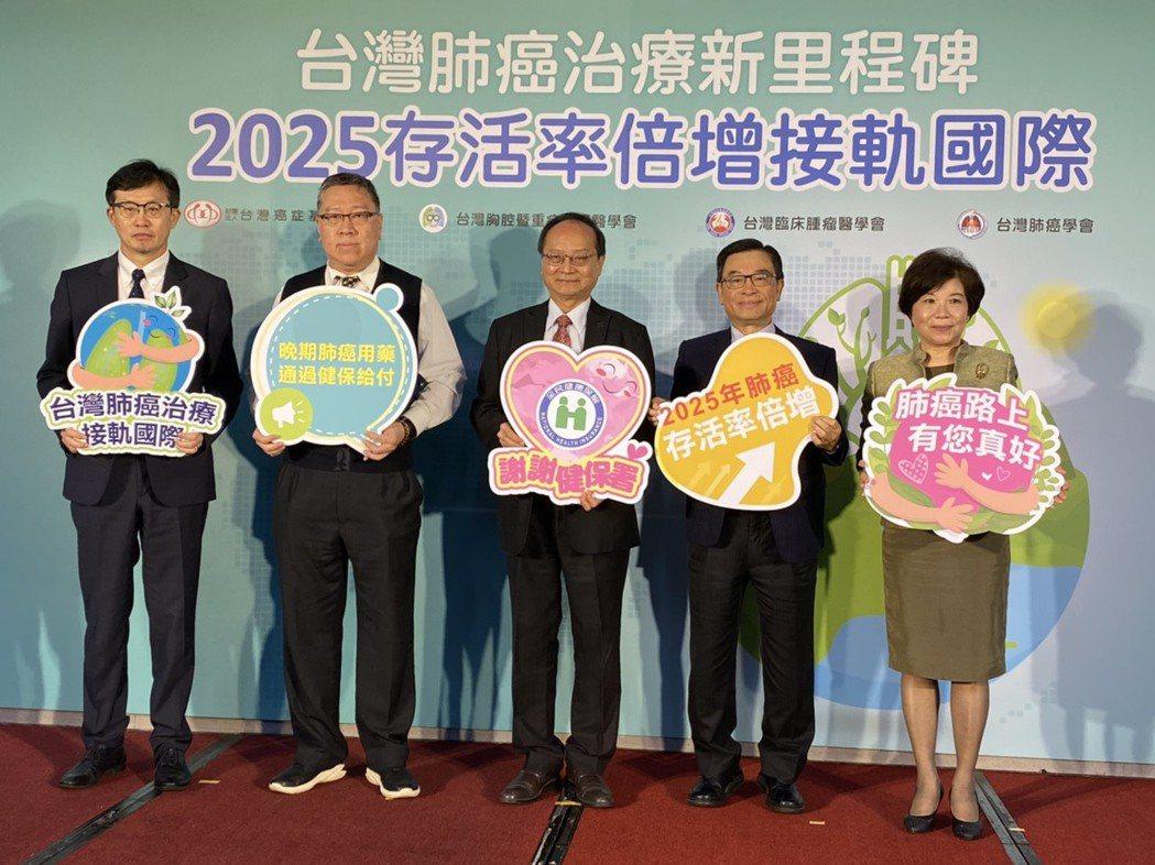 台癌基金會表示,未來希望在2025年時,達到肺癌存活率倍增,來幫助更多肺癌患者。...