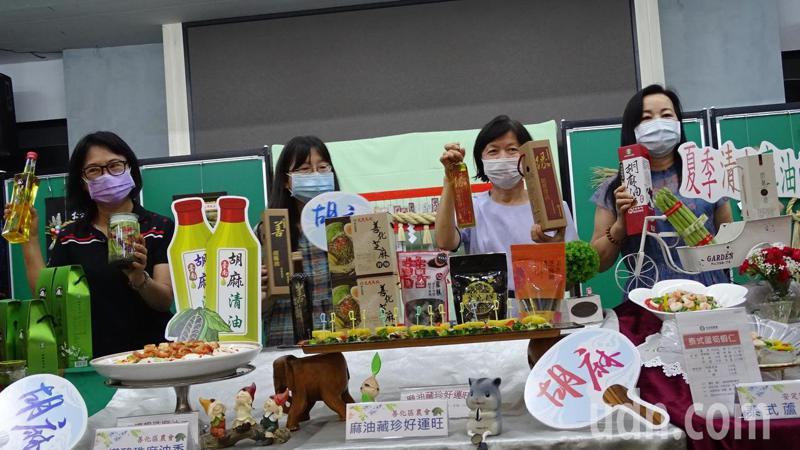 夏天到,台南市政府農業局聯合善化、安定、西港農會,推廣一系列胡麻清油料理。記者謝進盛/攝影