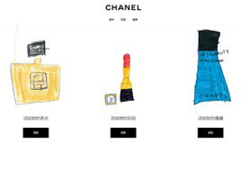 在家也能買彩妝 香奈兒網路購物平台終於開放啦!