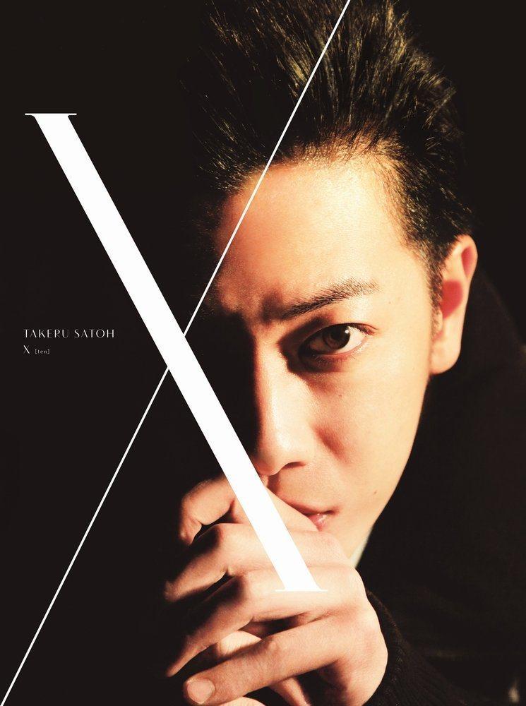 佐藤健寫真集再次熱銷。圖/雅慕斯娛樂提供