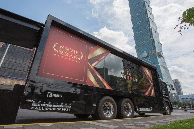 英國保誠人壽精心打造的VIP頒獎專車。英國保誠人壽/提供