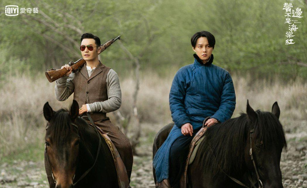尹正(右)、黃曉明劇中患難之情相當感人。圖/愛奇藝台灣站提供