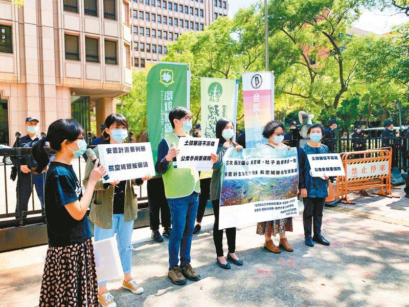 台灣人權促進會等民團昨舉行記者會,主張桃園航空城計畫應暫緩土徵審議。 記者鄭媁/攝影