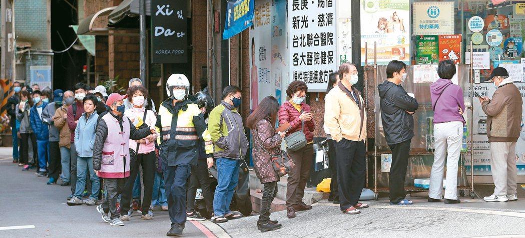 口罩實名制上路初期,民眾排隊領號碼牌買口罩,搶到數量有限的口罩後總覺得「好像中樂...