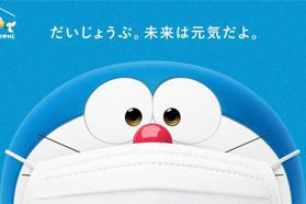 哆啦A夢戴口罩送上「來自未來的信」 超暖內容逼哭網友