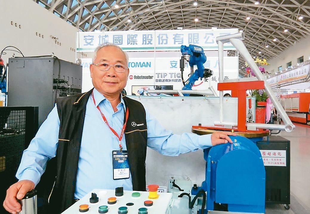 安城國際經理鄭進成表示,「磨擦攪拌焊接技術-FSW」可說是世界環保先驅,不需銲條...