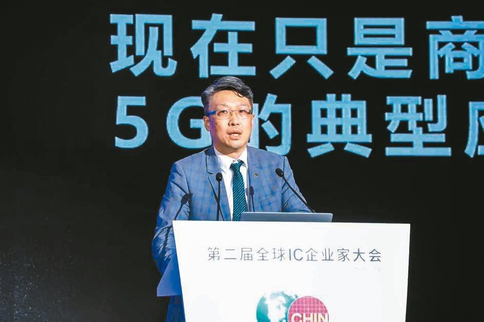 紫光展銳CEO楚慶 取自紫光展銳官網