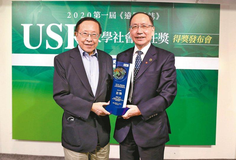 遠見天下文化事業群創辦人高希均(左)頒獎給獲得首獎的東海大學校長王茂駿。 記者宋健生/攝影