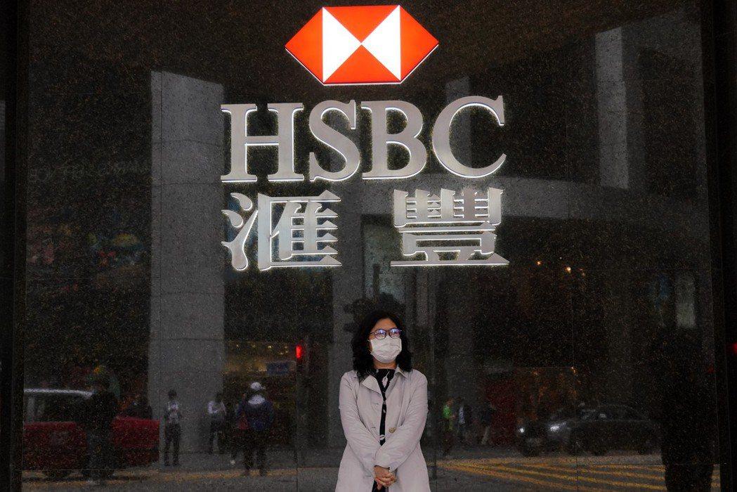 圖/香港中通社圖片