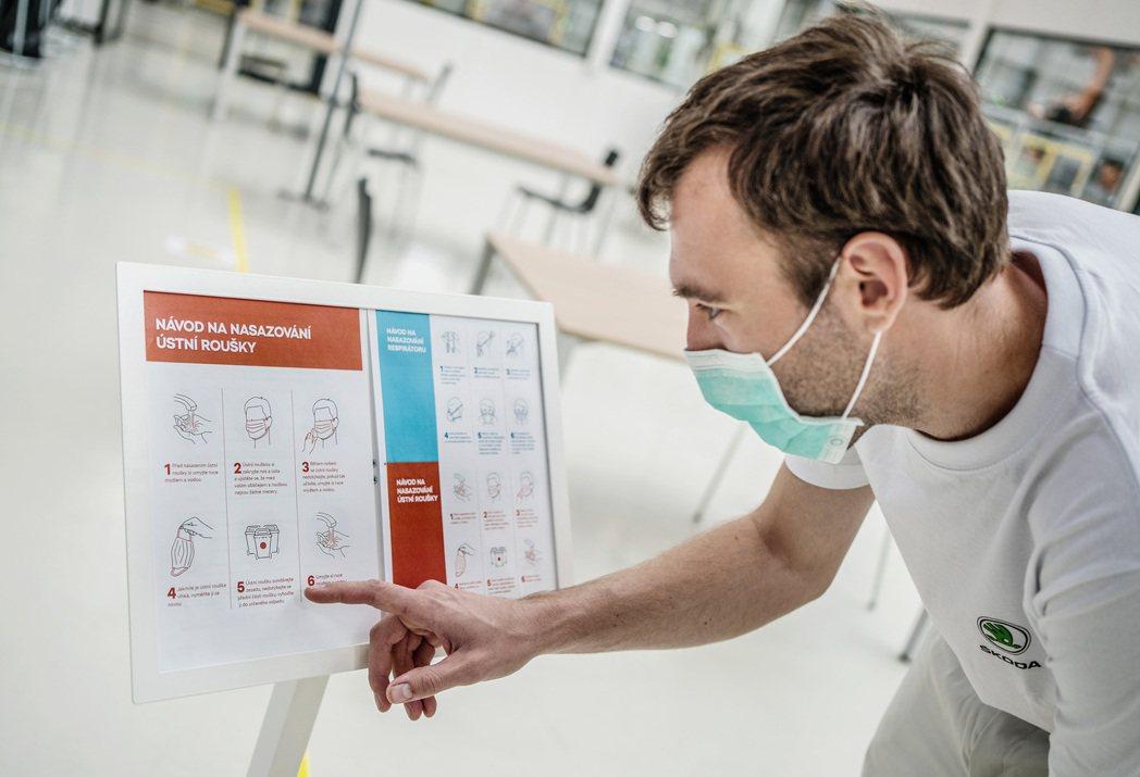 ŠKODA儘管全面復工,仍要求所有員工須遵守防疫法則。 摘自ŠKODA