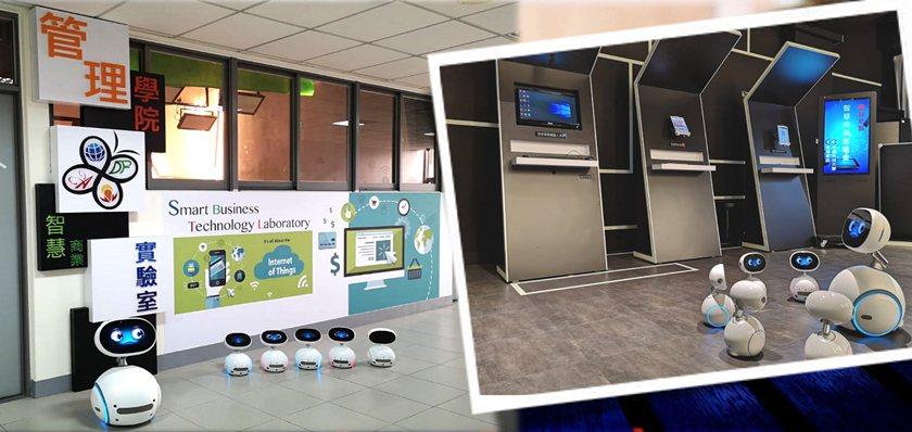 中國科技大學管理學院建置智慧商業實驗室,佈署智慧商管教育。 校方/提供