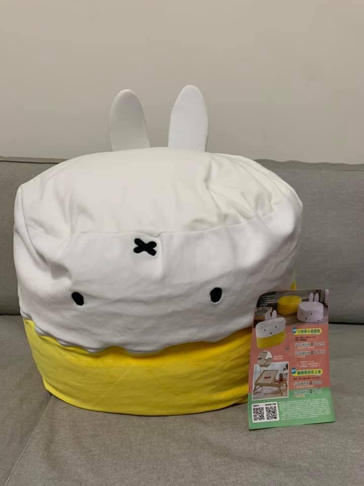 網友拿到的米飛兔椅墊,發現跟實際上的樣子是顛倒的。 圖/我愛全聯-好物老實説