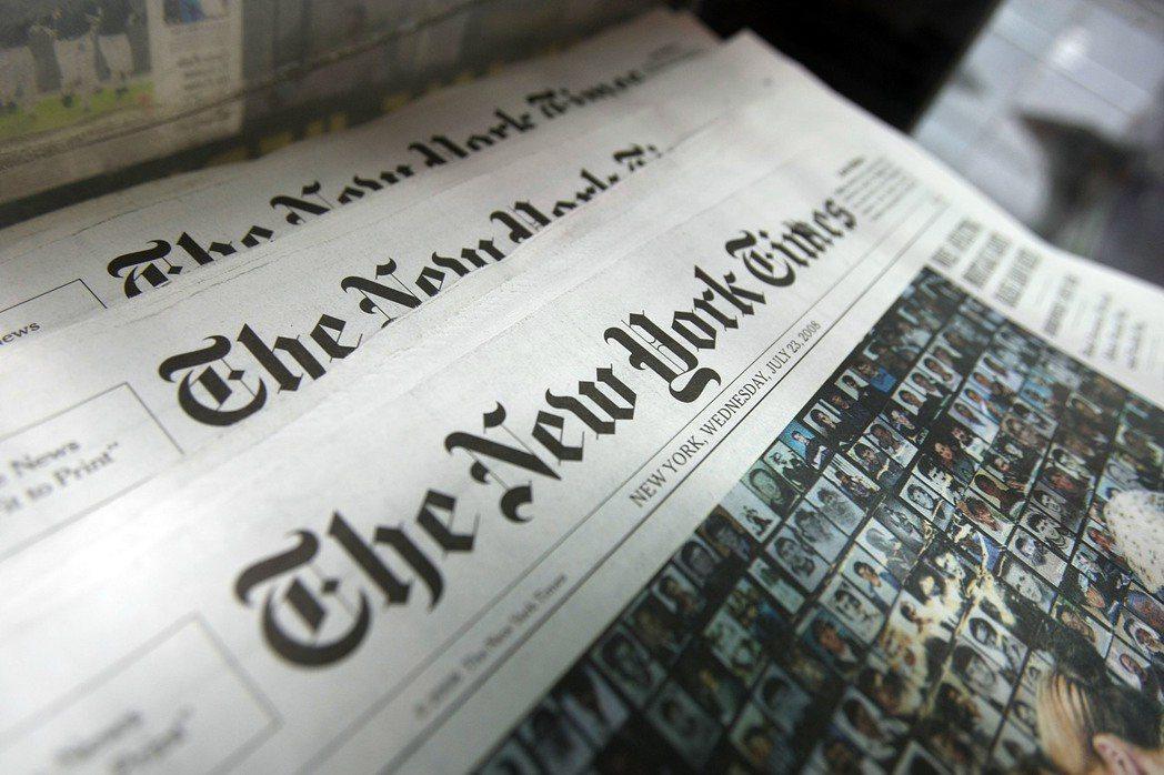《紐時》的新聞報導原則:「力求真實,無畏無懼,不偏不倚,並不分黨派、地域或任何特...