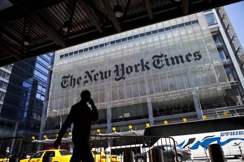 找回媒體「第四權」:《紐約時報》的調查報導實踐