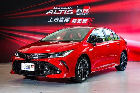 82.8萬元起就能入主原廠賽車部門調校!TOYOTA Corolla Altis GR Sport 全球首發