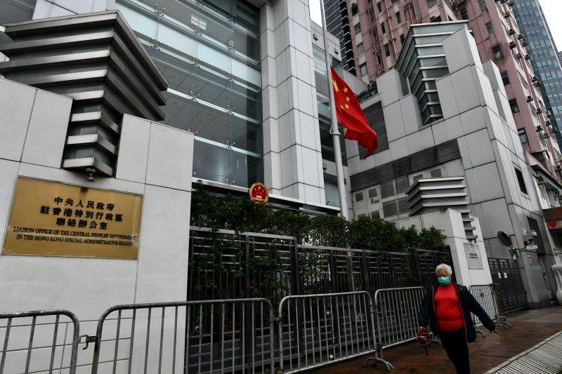 近日,中國駐港機構「中聯辦」受或不受《基本法》限制,成為全球觀察香港和中國的新焦點。 圖/中通社