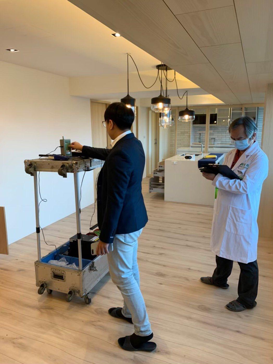 GD綠裝修認證檢驗依照環保署室內空氣標準。