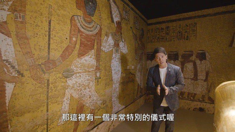 謝哲青老師與圖坦卡門-法老的黃金寶藏特展合作之影音獲得觀眾好評,將於「udn x 瘋活動」網站持續推出展場系列影音。圖/聯合數位文創提供